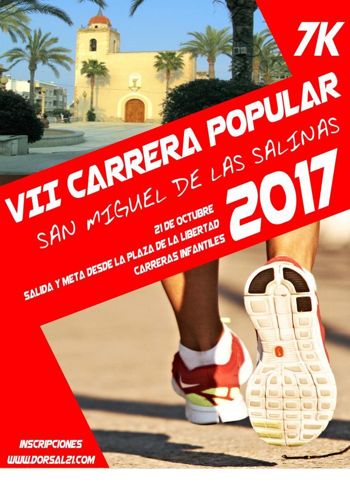 Cartel VII Carrera Popular San Miguel de Salinas